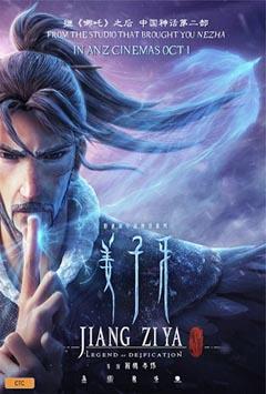 Jiang Ziya : Legend Of Deification