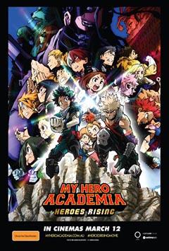 My Hero Academia: Heroes Rising (Japanese Version)