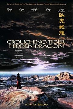 Crouching Tiger, Hidden Dragon