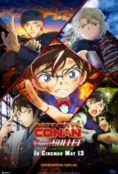 Detective Conan The Movie: The Scarlet Bullet